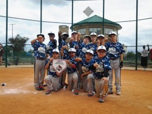 The Beaufort Riptide 11U baseball team brings home championship. The team recently competed in the Save Second Base Tournament in Augusta, Ga., October 12-13. Team members are Cohen Bruner, Joshua Denton, Wes Graves, Oliver Holmes, Hayden Jennings, Christian Londono, Sean Moran, Colin Peterson, Rush Riley, Jeremiah Simmons, Rhogue Wallace, and Mason Westerfield.  Coaches are Brett Westerfield, Bobby Graves, Richard Jennings and Al Wallace.