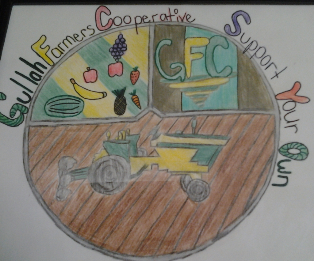 The first-place logo for the Gullah Farmers Cooperative is shown here.